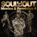 Movies & Remixies 4  [CD+DVD]