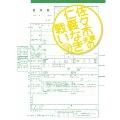 佐々木夫妻の仁義なき戦い DVD-BOX(5枚組)