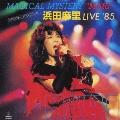 "MAGICAL MYSTERY ""MARI"" 浜田麻里 LIVE '85"