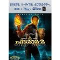 ナショナル・トレジャー2 / リンカーン暗殺者の日記 [DVD+microSD]