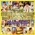 25th ANNIVERSARY YOKO NAGAYAMA IDOL COMPLETE BOX~LEGEND of VENUS~ [10CD+DVD]<完全生産限定盤>