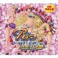 Rio Sound Hustle! -MEGA盛- [2CD+CD-ROM]<初回生産限定盤>