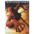 スパイダーマン デラックス・コレクターズ・エディション<期間限定出荷版>