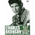 チャールズ・ブロンソン カメラマン・コバック DVD-BOX 2