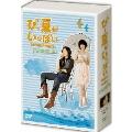 ぴー夏がいっぱい DVD-BOXII