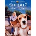 ビーグル犬 シャイロ2 特別版<期間限定版>