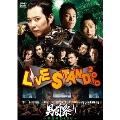 YOSHIMOTO presents LIVE STAND 2010 男前祭り~草食系DISC~