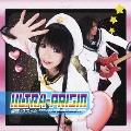 侵略ノススメ☆ [CD+DVD]<初回限定盤>