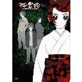 『神霊狩/GHOST HOUND』DVD BOX<初回限定生産版>