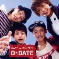 D☆DATE/あと1cmのミライ [UMCC-5031]