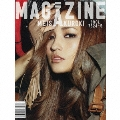 MAGAZINE [CD+DVD]<初回生産限定盤B>
