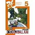ドラゴンボール 改 -人造人間・セル編- 5