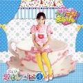 クッキンアイドル アイ! マイ! まいん! まいん歌のレシピ 4 [CD+DVD]<期間限定盤>