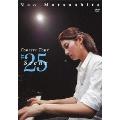 Concert Tour Scene#25