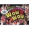 Hello!Project 2011 SUMMER ~ニッポンの未来は WOW WOW ライブ~