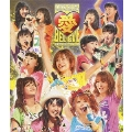 モーニング娘。コンサートツアー2011秋 愛 BELIEVE ~高橋愛 卒業記念スペシャル~