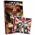 映画「けいおん!」オフィシャル バンドやろーよ!! K-ON! MOVIE編 バンドスコア付 [CD+バンドスコア]