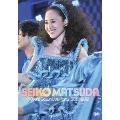 SEIKO MATSUDA Count Down Live Party 2011-2012 [DVD+写真集ブックレット]<初回限定盤>