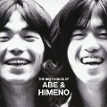 THE BEST SONGS OF ABE & HIMENO <安部俊幸・姫野達也作品集>