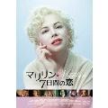 マリリン 7日間の恋[CPDS-10725][DVD] 製品画像