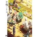 日常のDVD 特装版 第12巻 [DVD+CD]