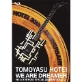 WE ARE DREAMER -50th BIRTHDAY SPECIAL CELEBRATION GIG-