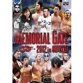 MEMORIAL GATE 2012 in 和歌山 [DVD+CD]