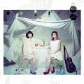 You & Me [CD+DVD]