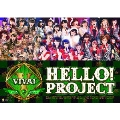 Hello!Project 15th ANNIVERSARY LIVE 2013 WINTER ~VIVA!~