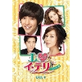 I LOVE イ・テリ ノーカット完全版 DVD BOX-I