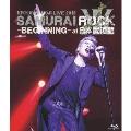KIKKAWA KOJI LIVE 2013 SAMURAI ROCK -BEGINNING- at 日本武道館<通常盤>