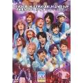 局中音楽館LIVE ~幕末フェスティバル~ [DVD+トレーディングカード]<通常盤>