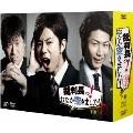 裁判長っ! おなか空きました! DVD-BOX 下巻<初回限定生産版>