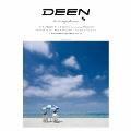 君がいる夏 [CD+DVD]<初回生産限定盤>