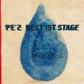 PE'Z BEST 1ST STAGE 「藍」<生産限定盤>