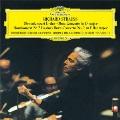 R.シュトラウス:オーボエ協奏曲/ホルン協奏曲 第2番 [SACD[SHM仕様]]<限定盤>