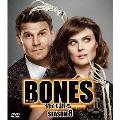 BONES-骨は語る- シーズン8 SEASONS コンパクト・ボックス