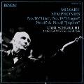 モーツァルト:交響曲第36番≪リンツ≫≪プラハ≫・第40番≪ジュピター≫<タワーレコード限定>