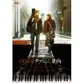 ONCE ダブリンの街角で[GNBF-5534][DVD] 製品画像