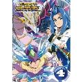 テレビアニメ ドラゴンコレクション 4