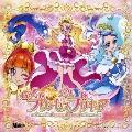Miracle Go!プリンセスプリキュア/ドリーミング☆プリンセスプリキュア 12cmCD Single