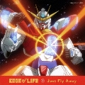 Just Fly Away [CD+DVD]<通常盤>