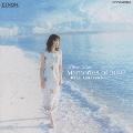 ピアノ・ピュア~メモリー・オブ・2001