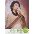 gift 天からの贈り物 美空ひばり ヒストリー in フジテレビ【3】 1974-1979