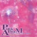 ピンク・アルバム