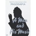 Senri Oe X'mas Concert 2005 PAGODAPIA ~A MAN AND HIS MUSIC~