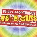80-90's J-POP TRANCE ~青春☆思い出HITS~