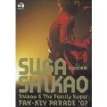 Shikao & The Family Sugar~FAN-KEY PARADE'07~in 日本武道館<初回限定盤>