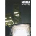 KIRINJI PREMIUM LIVE at 日比谷野外大音楽堂