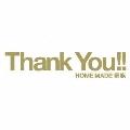 "~Heartful Best Songs~ ""Thank You!!""<通常盤>"